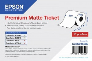 Бумага Epson Premium Matte Ticket Roll (рулон 80 мм x 50 м)